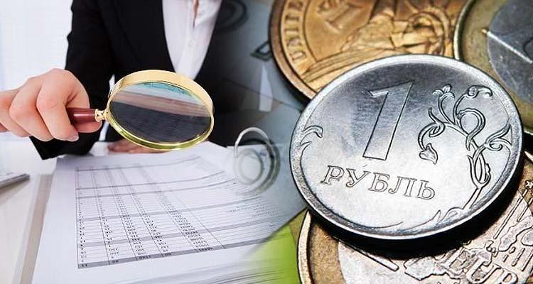 букмекеры станут перечислять деньги в федеральный бюджет