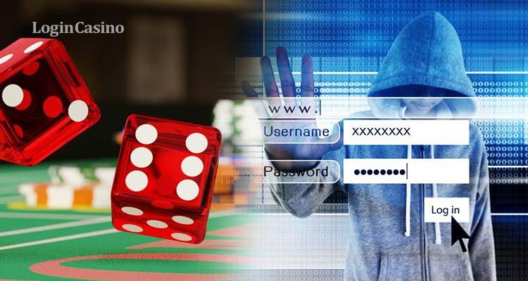 Провайдеры азартных игр сообщают о росте случаев взлома клиентских аккаунтов