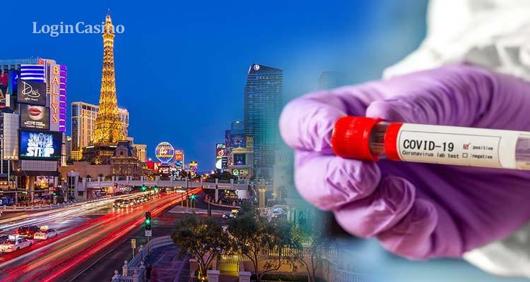 Казино Лас-Вегаса ожидают новые ограничения из-за коронавируса