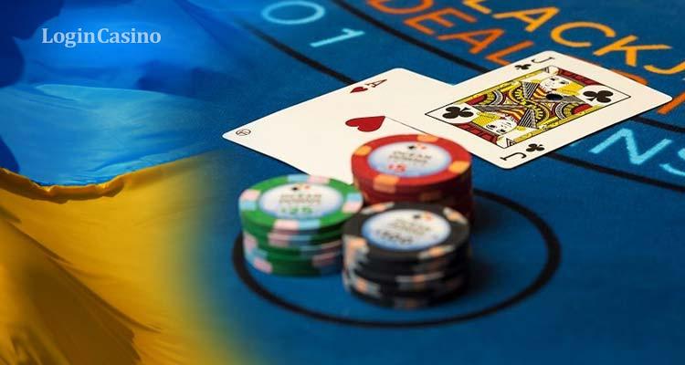 Комиссия по азартным играм Украины готова к работе
