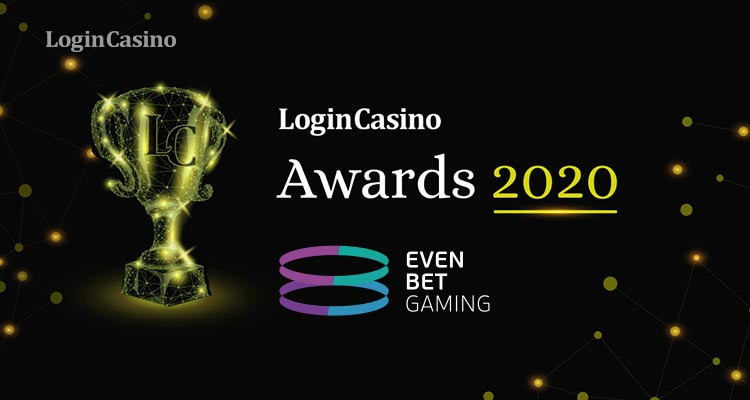 Номинант премии Login Casino Awards 2020 – компания-разработчик EvenBet Gaming