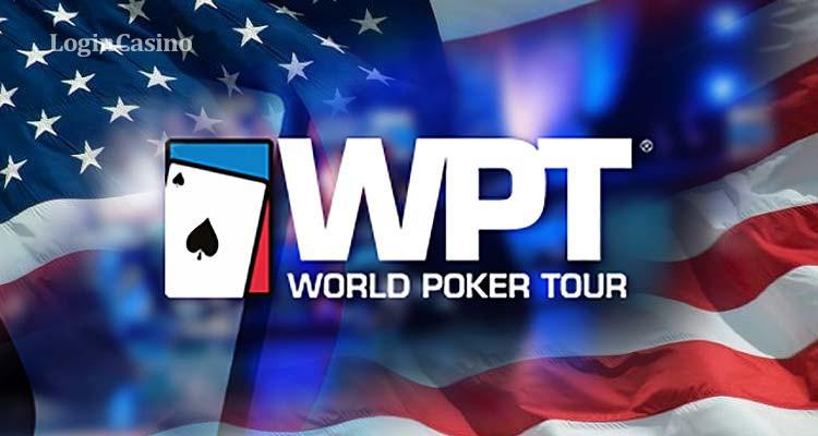Казино США возобновляют крупные офлайн-турниры по покеру