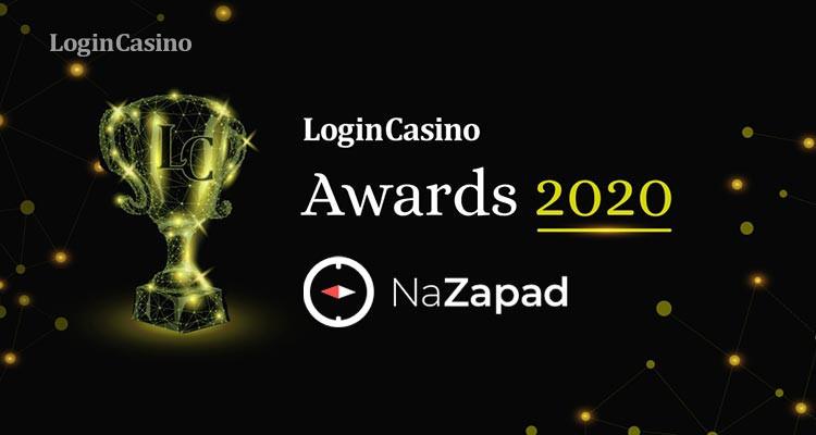 Участник номинации Login Casino Awards 2020 – конференция NaZapad