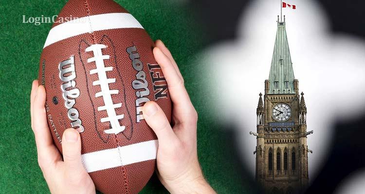 Канада готовится легализировать ставки на одиночные спортивные события