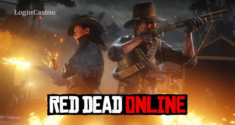 Red Dead Online теперь можно купить отдельно от офлайн-версии