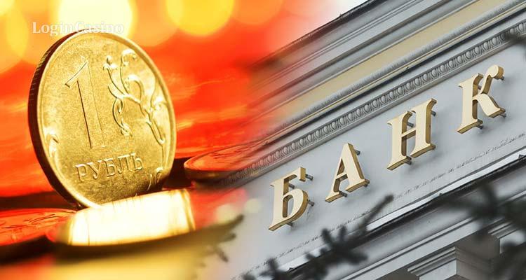 ЦБ России исключил возможность преобразования всех безналичных денег в цифровые