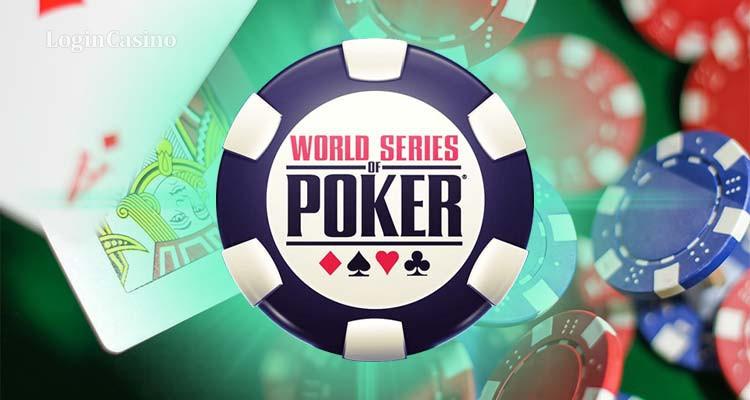 В зимнем покерном онлайн-турнире WSOP 2020 заявлена гарантия в $100 млн