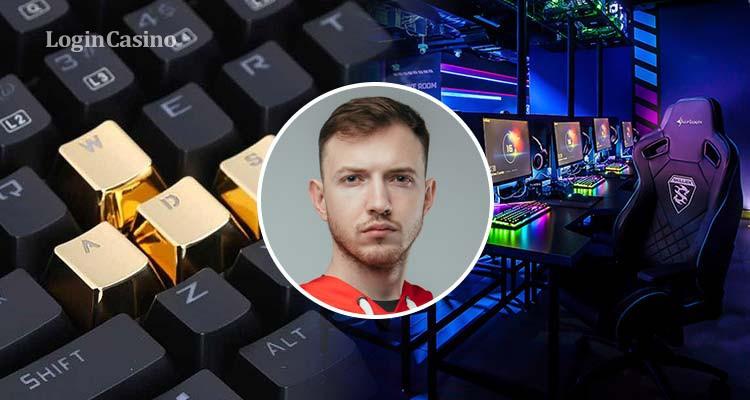 Кибершколы, буткемпы – и никакого cloud-гейминга – Дмитрий Мачулин о киберотрасли РФ