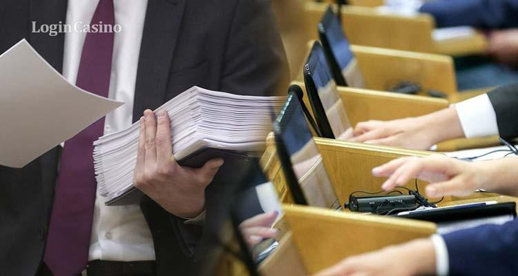 Закон о Едином игорном регуляторе в РФ прошел первое чтение