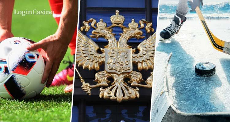 Букмекеры РФ могут сократить число видов спорта для ставок из-за нового закона