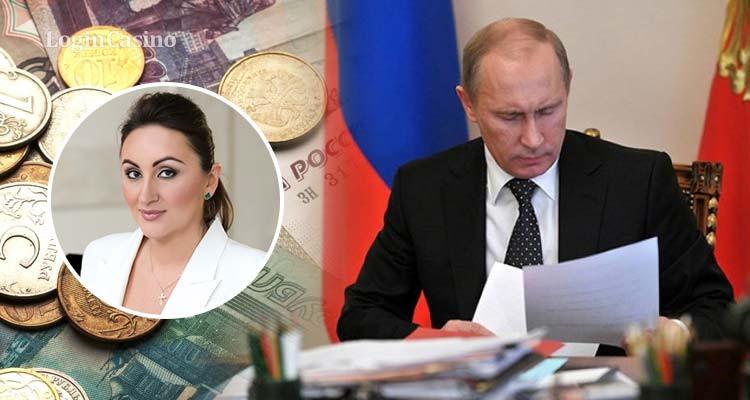 Букмекеры предложили президенту России свой вариант реформирования рынка