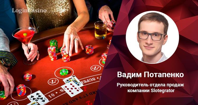 онлайн гемблинг в украине