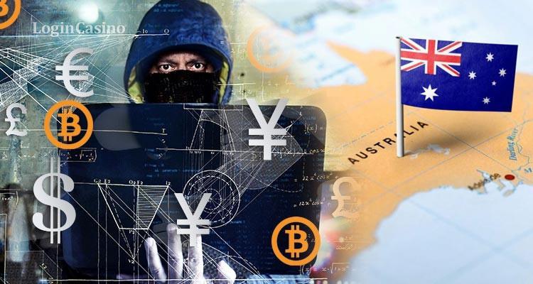 Сайты австралийской криптоаферы оказались зарегистрированы на жителей РФ