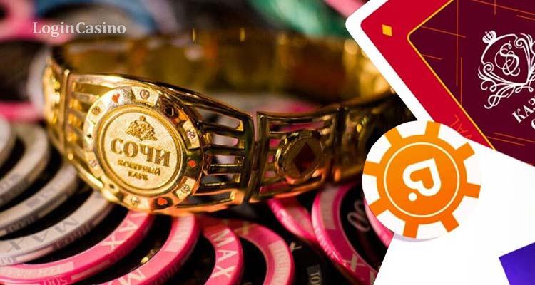SPF и WPT пройдут в Сочи: что известно о покерных турнирах