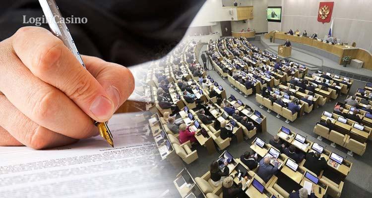 Минфин РФ предложил продлить срок для внесения правок в закон о Едином регуляторе
