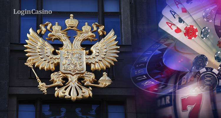 Госдума поддержала создание Единого регулятора (обновлено)