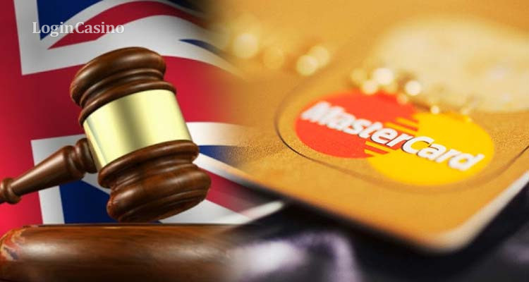 46 млн клиентов подали иск против MasterCard на сумму 14 млрд фунтов