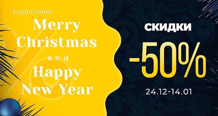 Новогодняя акция: покупайте один билет на Ukrainian Gaming Week 2021 и получайте второй в подарок