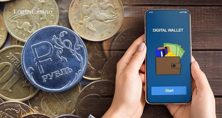 Владельцев электронных кошельков обязали информировать ФНС о крупных переводах