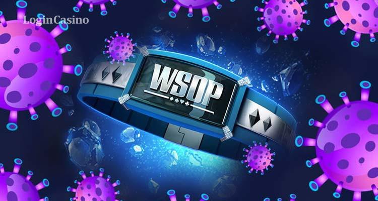 Финал WSOP перенесли на 3 января 2021 года