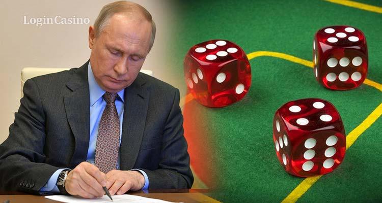 Закон о ЕРАИ вернулся с подписания президентом РФ