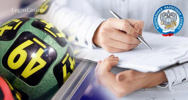 ФНС сообщает о сроках подачи деклараций про выигрыши в лотерее и азартных играх