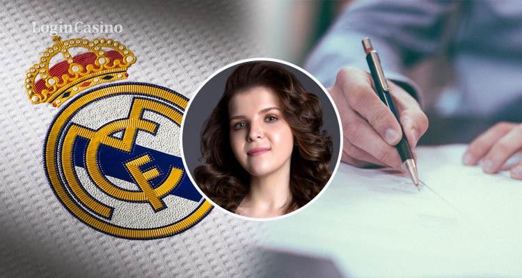 После сделки с ФК «Реал» Мадрид планируется новое партнерство – БК «Фонбет»