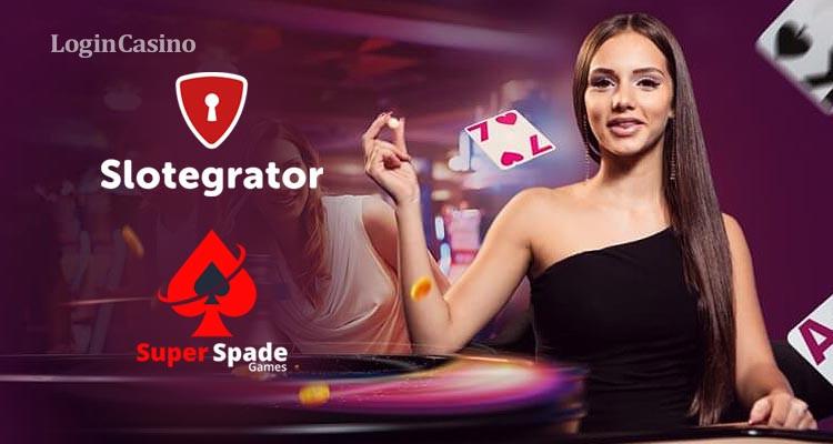 Новые возможности для зарубежных игроков: Super Spade Games и Slotegrator теперь партнеры