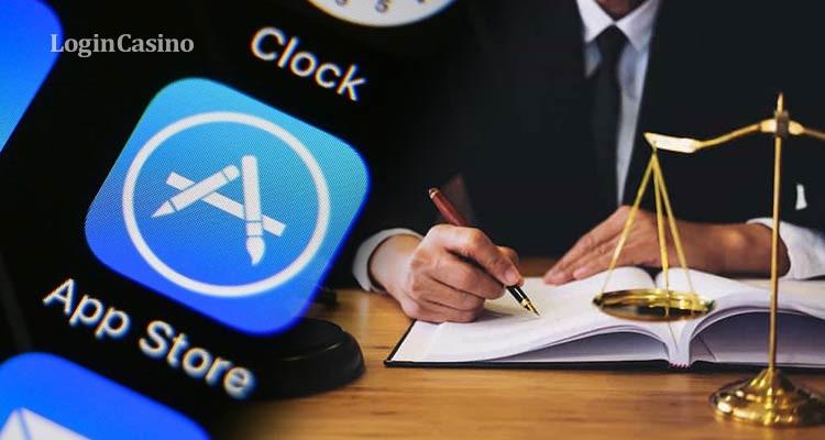 На Apple подали в суд за продвижение онлайн-казино в App Store