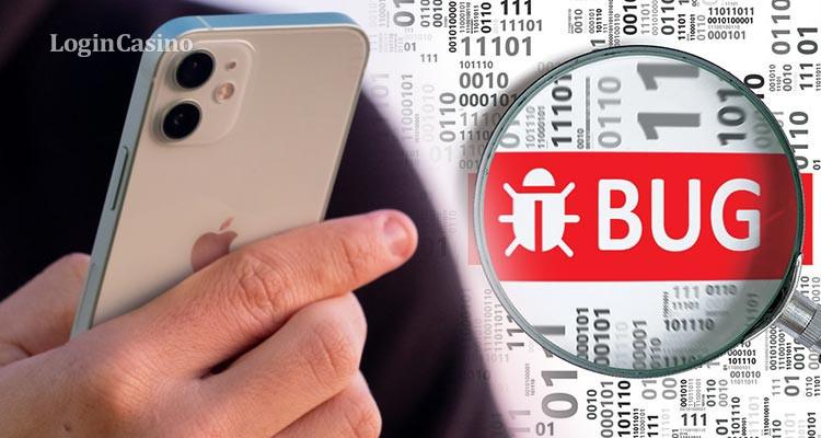 Биткоин-кошельки владельцев устройств Apple оказались в потенциальной опасности