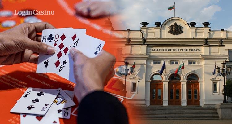В Болгарии игорным операторам могут продлить срок для получения лицензий