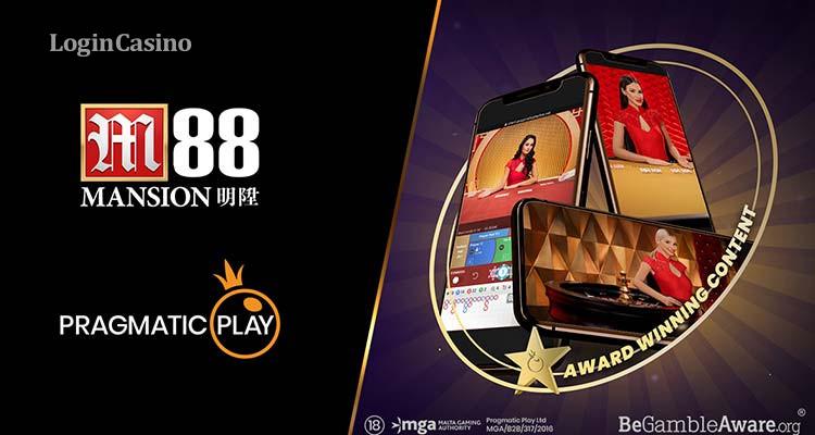Выделенную студию для live-казино азиатского бренда M88 оборудует Pragmatic Play