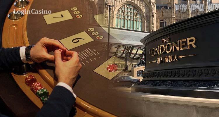 The Londoner – в Макао открылось новое казино стоимостью $2 млрд