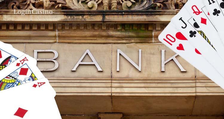 Еще один российский банк ликвидирован по подозрению в связи с онлайн-казино