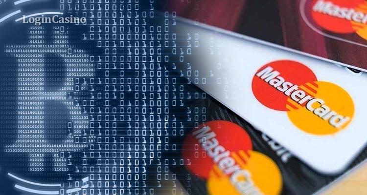 MasterCard планирует запустить поддержку криптовалют в конце 2021 года