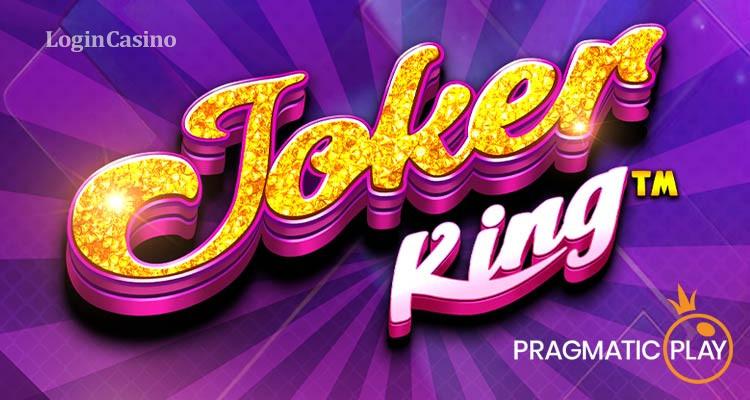 Обзор новой классики Joker King для зарубежных игроков от Pragmatic Play