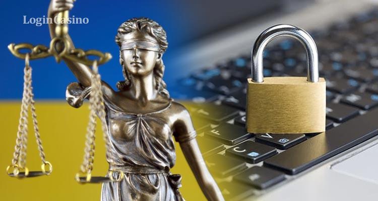 Украинский суд постановил заблокировать доступ к 426 сайтам, МВД рекомендовало отменить запрет