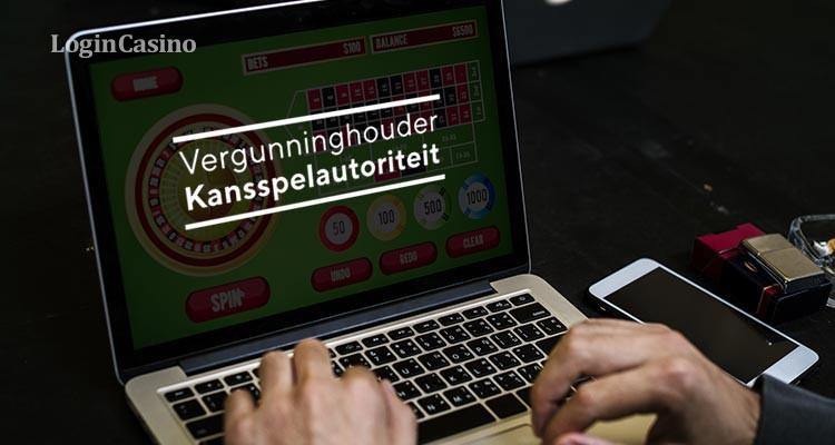 Запуск голландского рынка онлайн-казино опять смещают
