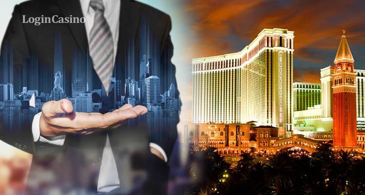 Игорная империя Las Vegas Sands продает свои активы в Вегасе