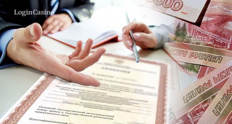 Срази три российских банка лишились лицензии по подозрению в содействии с онлайн казино