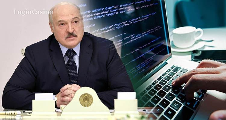 Лукашенко планирует сделать из Беларуси центр мировых криптовалют