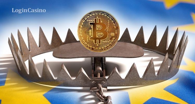 Евросоюз не доверяет крипте — отчет регулятора
