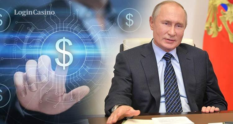 Президент России поручил пресечь незаконные переводы цифровых активов
