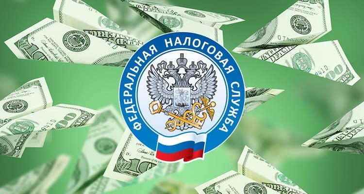 авторы документа предложили ограничить переводы денежных средств