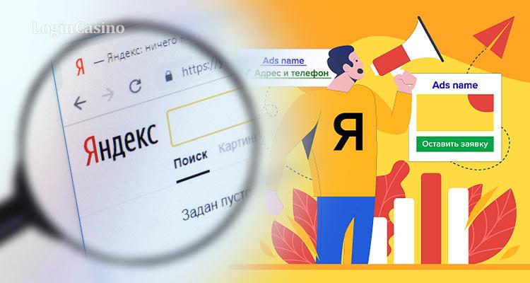 Продвижение партнерки в яндекс директ как сделать прокси сайт