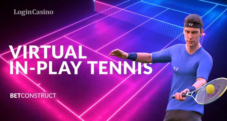 BetConstruct запускает новинку: виртуальный теннис с in-play-ставками