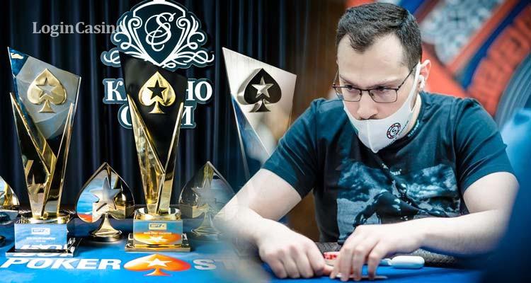 Артур Мартиросян победил в EPT SOCHI 2021