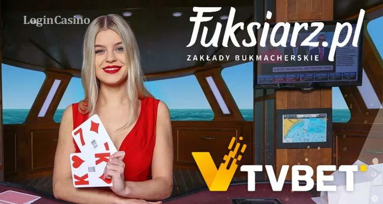 TVBET объединяется с польским букмекером Fuksiarz