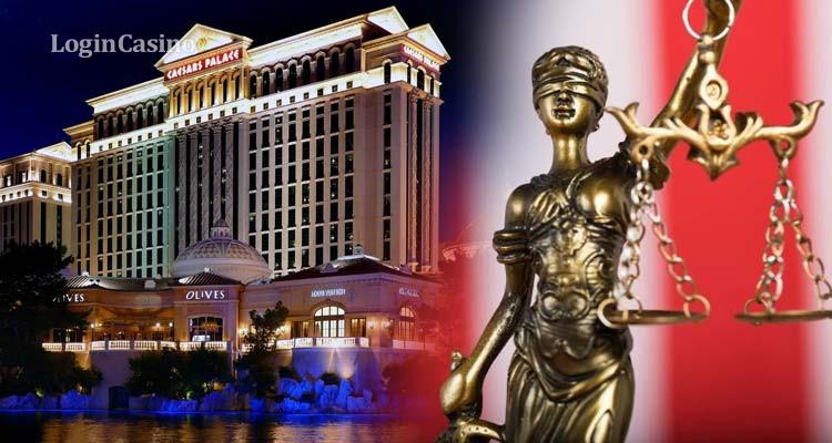В США оператор казино судится со страховщиками за возмещение потерь во время пандемии