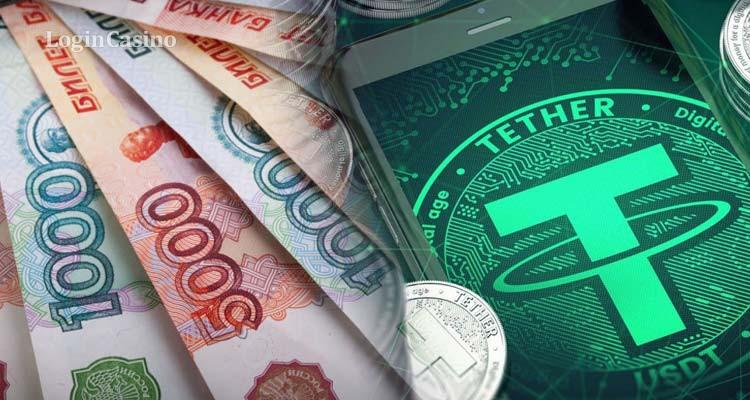 Банк России может запретить стейблкоины в качестве средств платежа